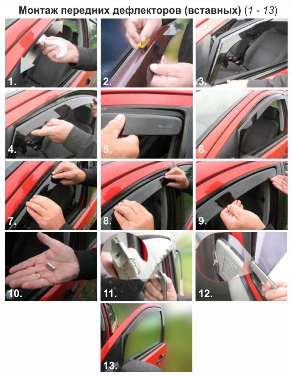 Дефлектор авто своими руками
