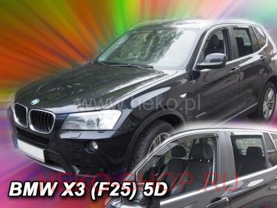 Дефлекторы боковых окон HEKO для BMW X3 (F25) 2010-