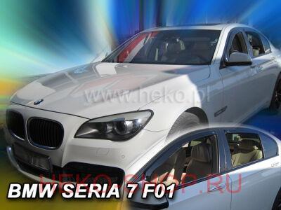 Дефлекторы боковых окон HEKO для BMW 7 (F01/F03) 2008-