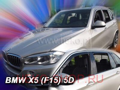 Дефлекторы боковых окон HEKO для BMW Х5 (F15) 2013-