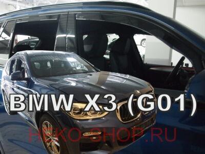 Дефлекторы боковых окон HEKO для BMW X3 (G01) 2017-