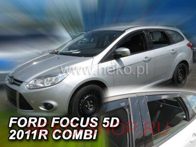 Дефлекторы боковых окон HEKO для FORD FOCUS III 2011- WAG