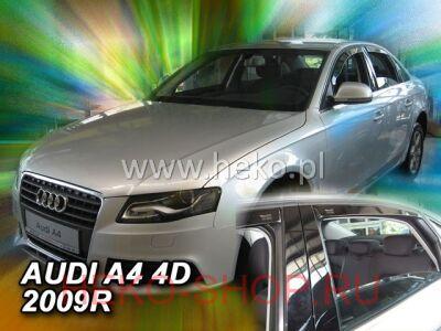 Дефлекторы боковых окон HEKO для AUDI A4 (K2) 2008- SD