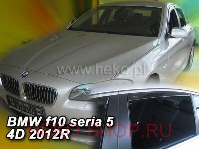 Дефлекторы боковых окон HEKO для BMW 5 (F10\F11) 2010- SD