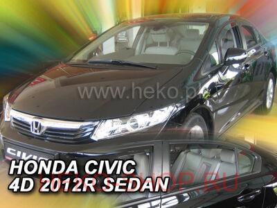 Дефлекторы боковых окон HEKO для HONDA CIVIC 2012- SD