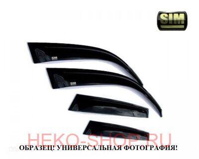 Дефлекторы боковых окон SIM для FORD FIESTA 2009-2014 SD