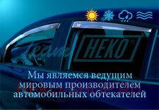 Дефлекторы боковых окон HEKO для AUDI A4 2000-2008 SD