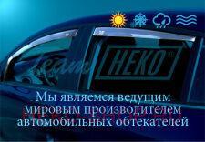 Дефлекторы боковых окон HEKO для AUDI A4 (8E, B6/B7) 2000-2008 COMBI