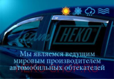 Дефлекторы боковых окон HEKO для CITROEN C-2 2003- 3D