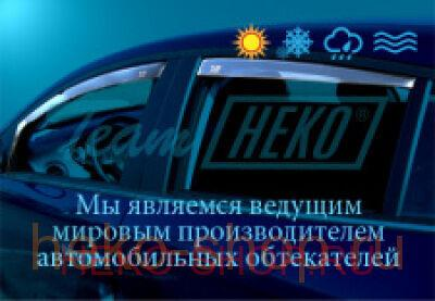 Дефлекторы боковых окон HEKO для FIAT DOBLO 2000-2009 передние двери