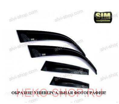 Дефлекторы боковых окон SIM для CITROEN C4 II 2013- SD